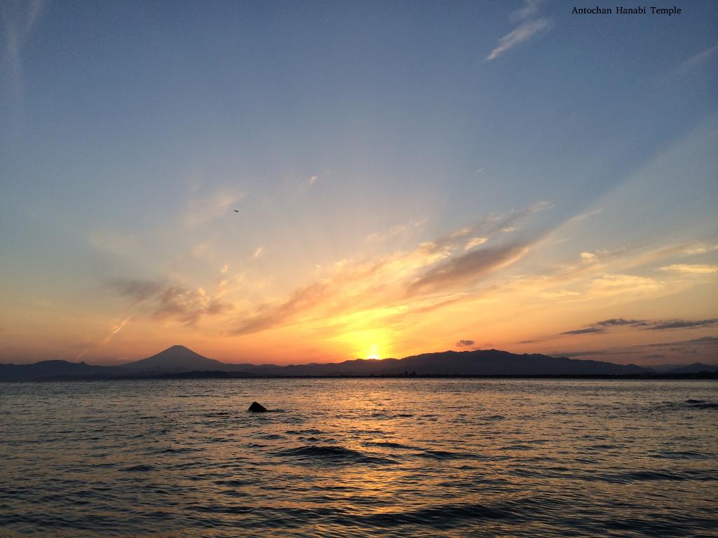 Vista del Fujisan