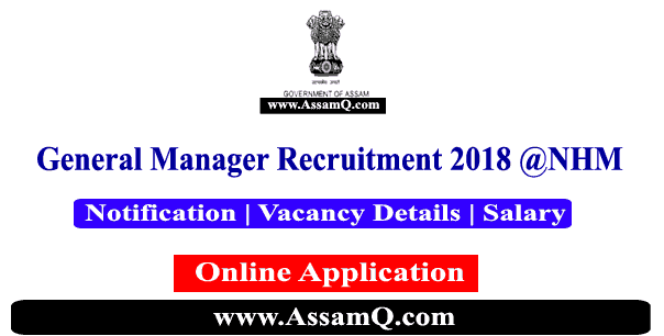 General Manager Recruitment 2018 - AMSCL NHM 2018 Medical Jobs