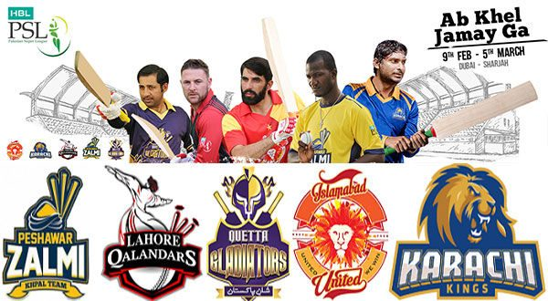 PSL 2017 final match's tickets on sale from March 1, PSL 2017 final match's , psl, psl final, psl final match's ticket, psl final matchs tickets, buy psl final's ticket, how to buy psl final ticket,