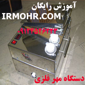 http://www.irmohr.com/news.php?extend.8