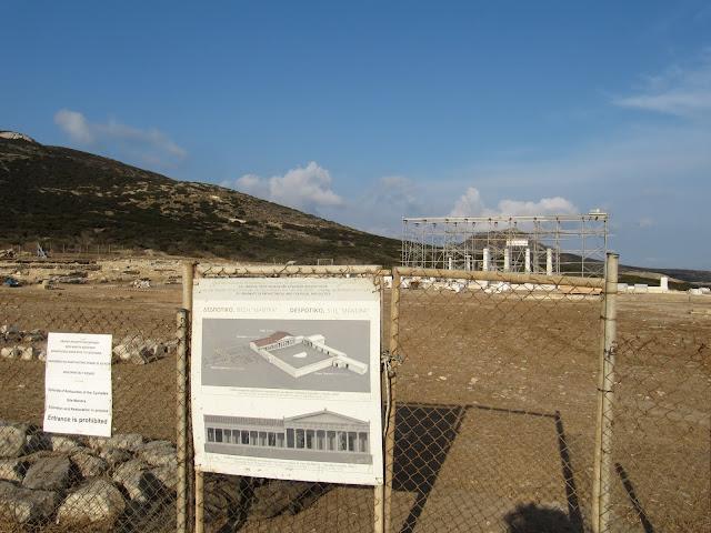 The Despotiko Sanctuary to Apollo Before & After
