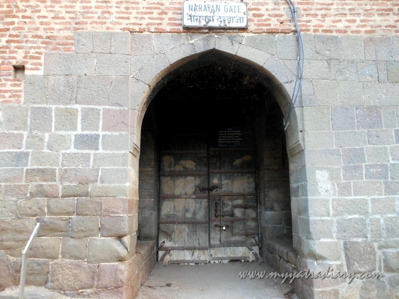 Narayan Gate, Shaniwar wada fort, Pune