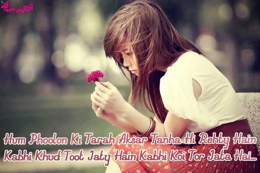 Heart Broken Quotes Hindi Wallpaper The Biggest Poetry And Wishes Website Of The World