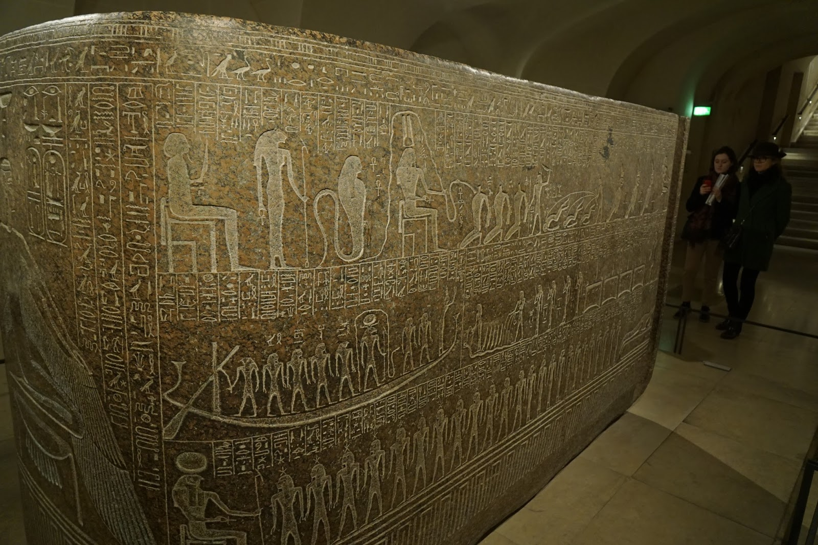 ラムセス3世の石棺の桶(Sarcophage du roi Ramsès III)