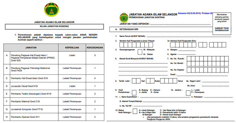 Jabatan Agama Islam Selangor JAIS