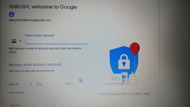 Gmail Par Account Kaise Banaye | जीमेल पर अकाउंट कैसे बनाये