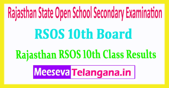 RSOS 10th Board Rajasthan State Open School Secondary Examination 10th Class 2018 Results
