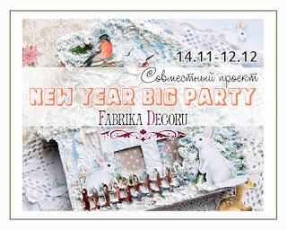 """Совместный новогодний проект """"New Year Big Party"""". 4-й этап."""