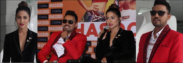 सोनू ठुकराल और टीवी स्टार हिना खान लेकर आए 'भसूडी'