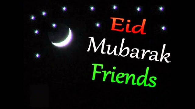Eid Mubarak Wallpapers Pics Download for Facebook Lovers