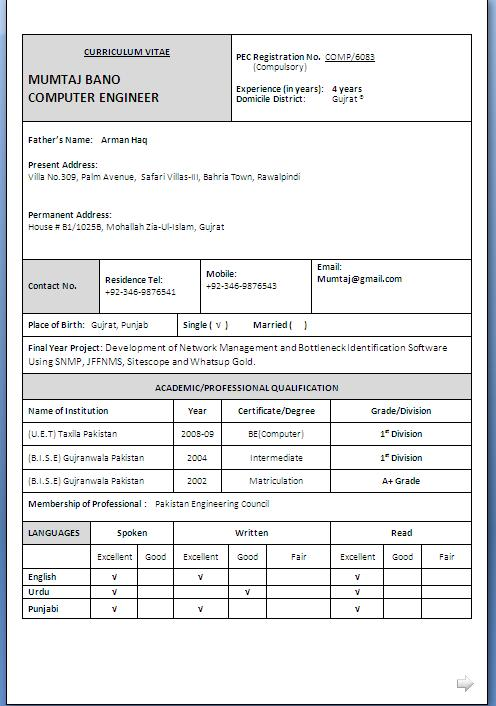 sap plant maintenance consultant resume in word format