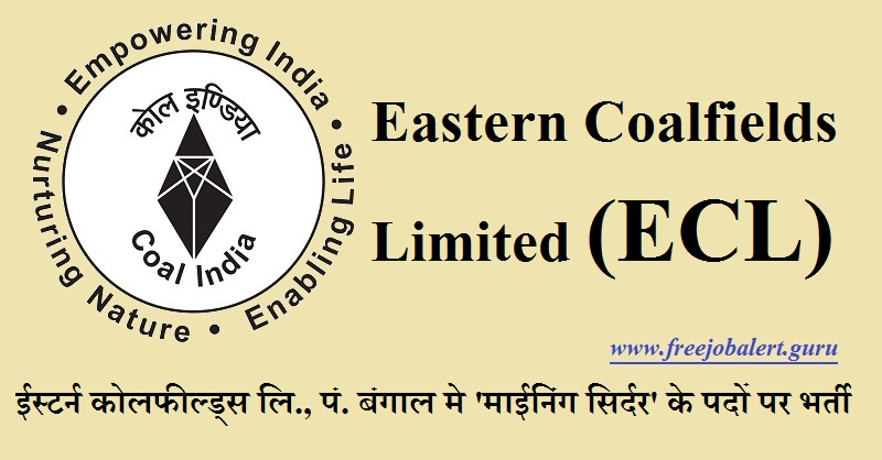 Eastern Coalfields Recruitment 2018