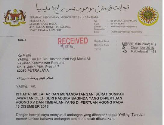 Jemputan Tun Mahathir dan Isteri Ke Majlis Agong