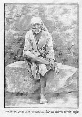 Shirdi Sai Baba Miracles Leela Blessings Sai Nav Guruwar Vrat Miralces in Hindi | http://hindiblog.saiyugnetwork.com