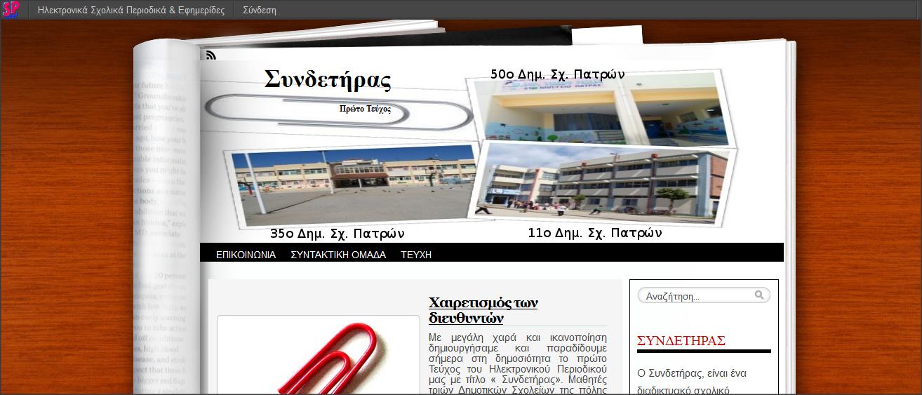 ιστοσελίδες γνωριμιών Βρυξέλλες Βέλγιο