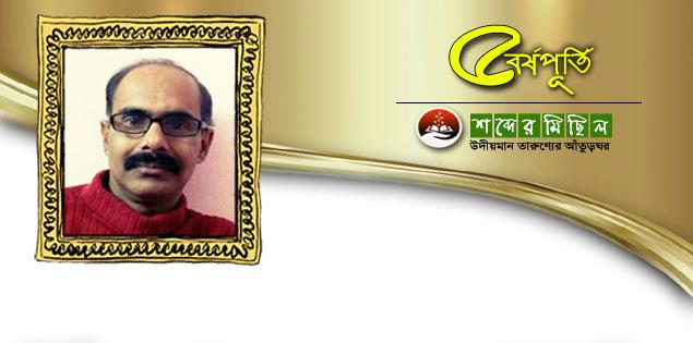 রূপক সান্যাল