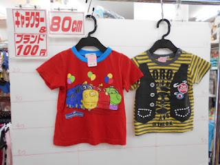 中古品の80㎝のチャギントンと黄色のTシャツです。