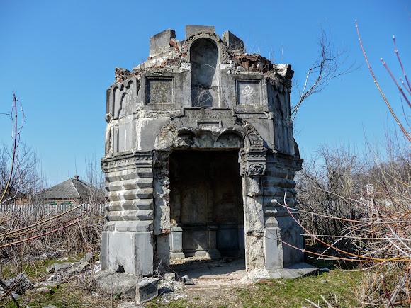 Славянск. Закрытое и заброшенное кладбище. Склеп-часовня Залесского 19 в.