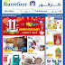 Carrefour Kuwait - Anniversary Offers