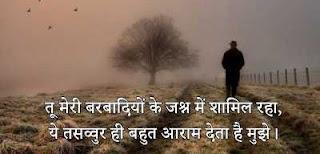 Pyar ka Dard Hindi Shayari