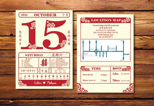 elegant, bespoke, exquisite, unique, chinese calendar, design, personalized, personalised, custom made, modern, oriental, 19 USJ City Mall, Subang Jaya, Grand Imperial Restaurant, peonies, peony, traditional, maroon, red, ang pow, map, 12 zodiac animals, malaysia printing, invitation, wedding, save the date, tie the knot, johor bahru, penang, ipoh, perak, melaka, seremban, pahang, bentong, kuantan, kedah, usa, canada, australia, nsw, perth, melbourne, sydney