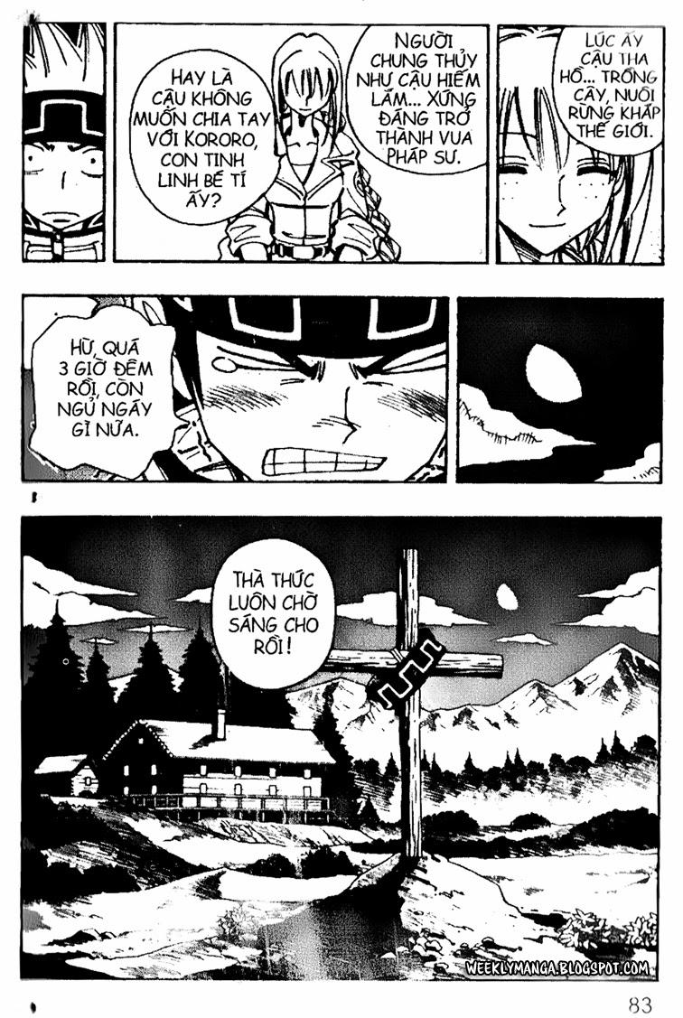 Shaman King [Vua pháp thuật] chap 94 trang 18