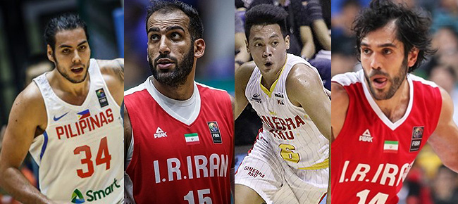 Team Pilipinas vs. Iran - Game Preview (VIDEO) 2019 FIBA World Cup Asian Qualifiers