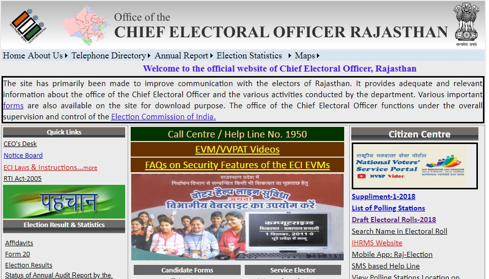 Aydin Infotech: Rajasthan Voter ID Card Download – Check Name in CEO