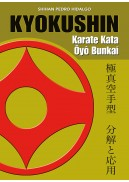 https://kyokushinoyobunkai.wordpress.com/