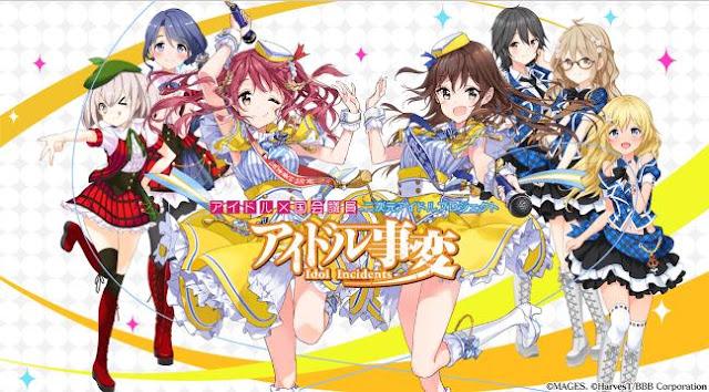 Idol Jihen - Daftar Anime Tentang Idol Terbaik