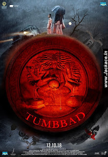 Tumbbad First Look Poster 4