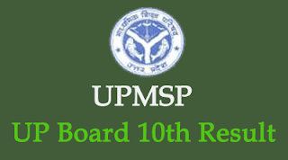 up board - upmsp class 10th result 2019