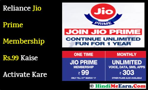 Activate Jio Prime Membership