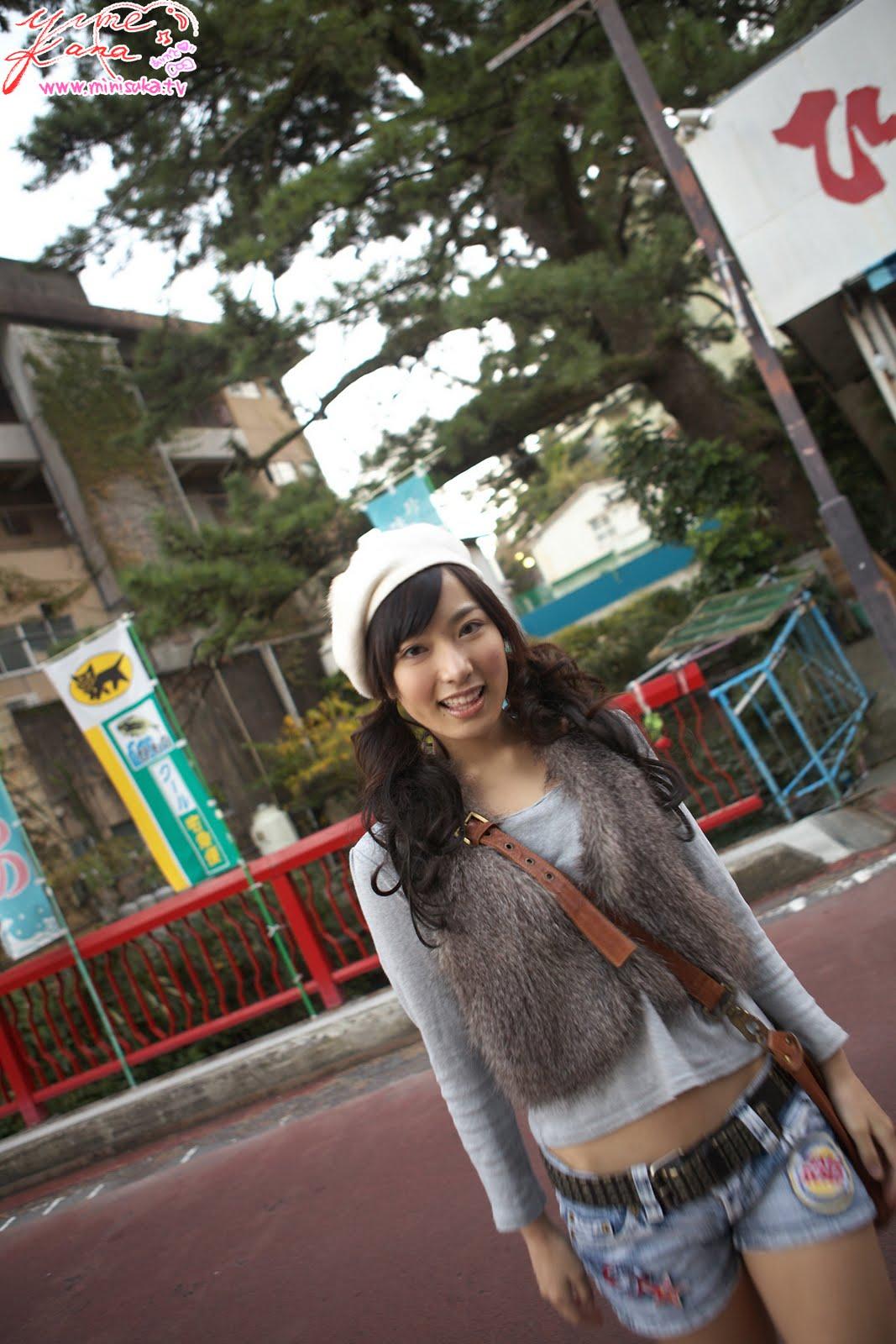 Kana Yume In Fur Style Dress - Thaifutboll,Mikas Hot Men -2165
