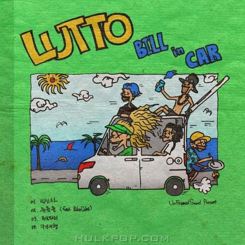 LUTTO – BILLINCAR – EP