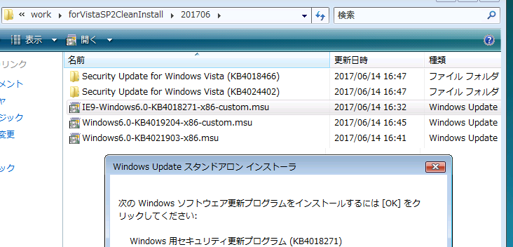Windows XPのインストール [Only Neat Thing]
