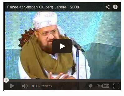 shabaan speech allama kokab noorani okarvi