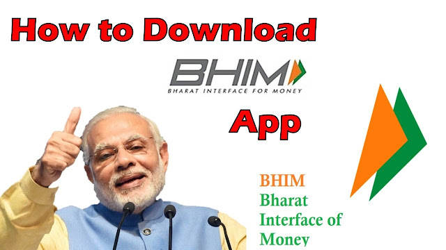What is BHIM app and How to Use & Download BHIM App