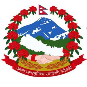 Vacancy announcement from Government of Nepal Ministry of Health