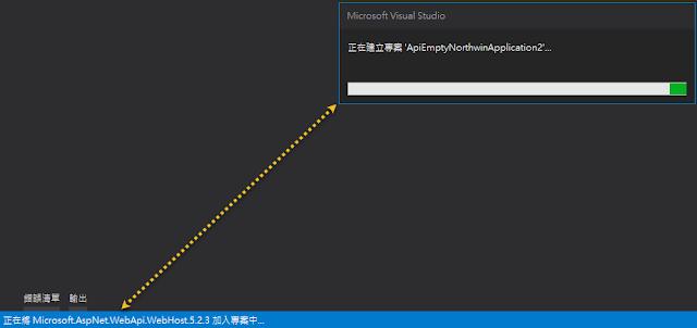 Install offline NuGet