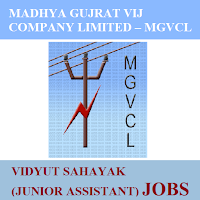 Madhya Gujarat Vij Company Limited, MGVCL, freejobalert, Sarkari Naukri, MGVCL Answer Key, Answer Key, mgvcl logo