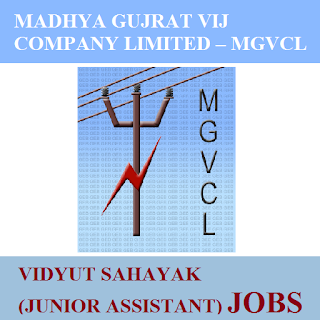 Madhya Gujarat Vij Company Limited, MGVCL, Vidyut Sahayak, Gujarat, Junior Assistant, Graduation, freejobalert, Sarkari Naukri, Latest Jobs, mgvcl logo