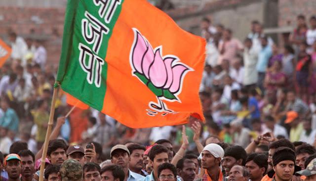 Beti Ke Samman Me BJP Maidan