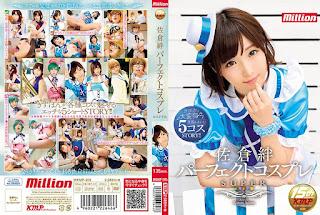 MKMP-205 Sakura Bond Perfect Cosplay SUPER