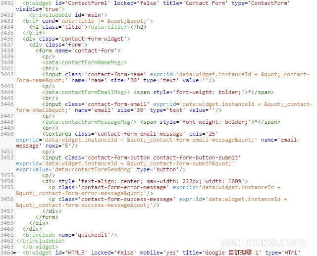 Blogger 靜態網頁建立聯絡表單 RWD 網站也適用_204