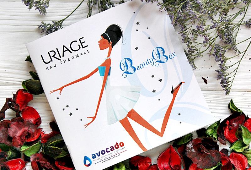 Идея Новогоднего подарка: URIAGE Beauty-Box / отзывы