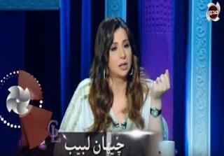 برنامج كرسي الاعتراض حلقة الخميس 17-8-2017 مع جيهان لبيب