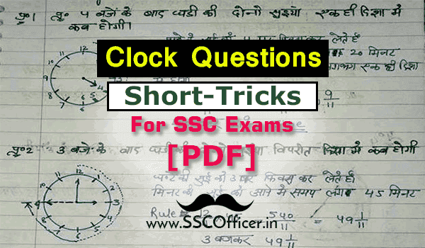 Short-Tricks to solve Clock Questions For SSC Exams,Free Download Hindi PDF for Clock Questions, Maths Chapter-wise Notes [PDF] - SSC Officer