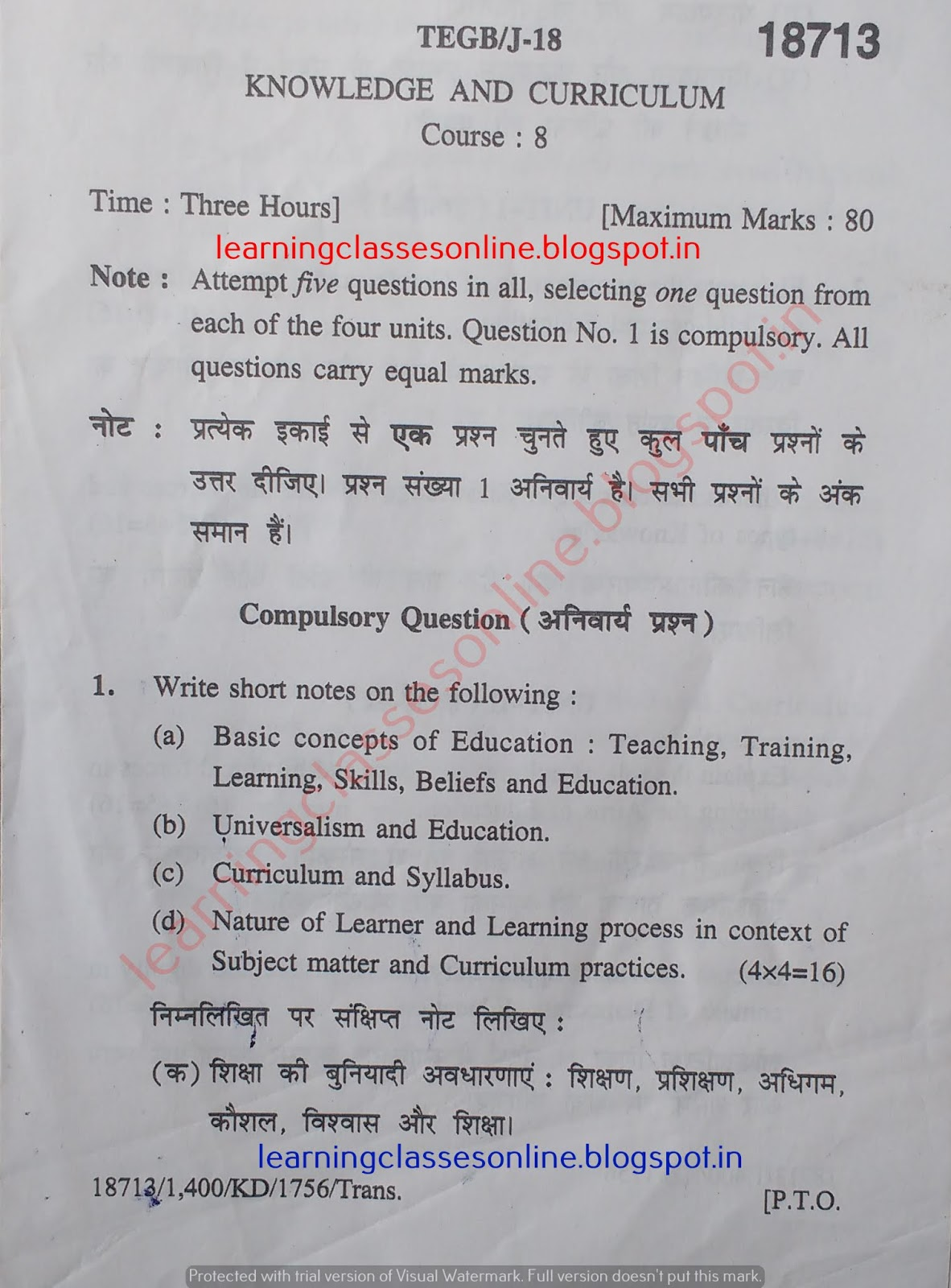 KUK BEd Knowledge and Curriculum 2018 Question paper