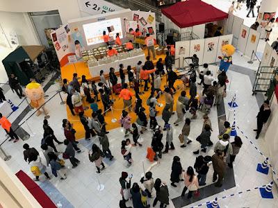 日本みかん農協「みかんの日イベント」